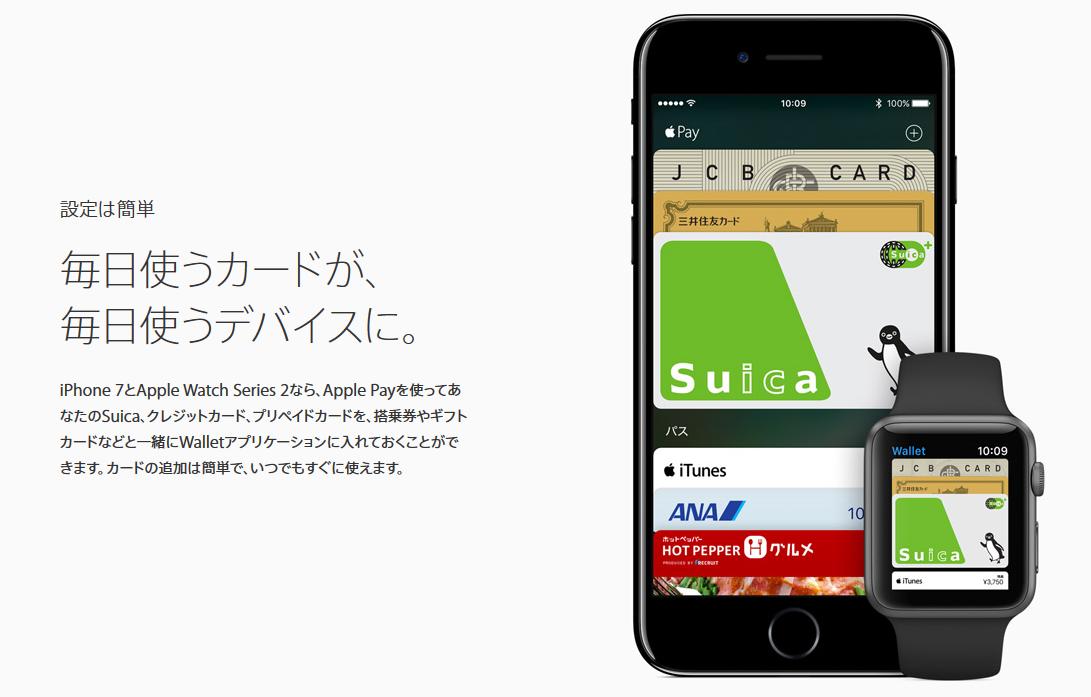 iphone-galapagos01