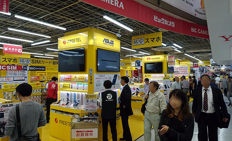 【コラム】Xperiaは国内SIMフリーモデルを再び出すのは「今」です!5年後、取り返しのつかないことになる!?