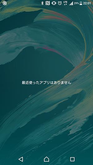 xp-software-update05