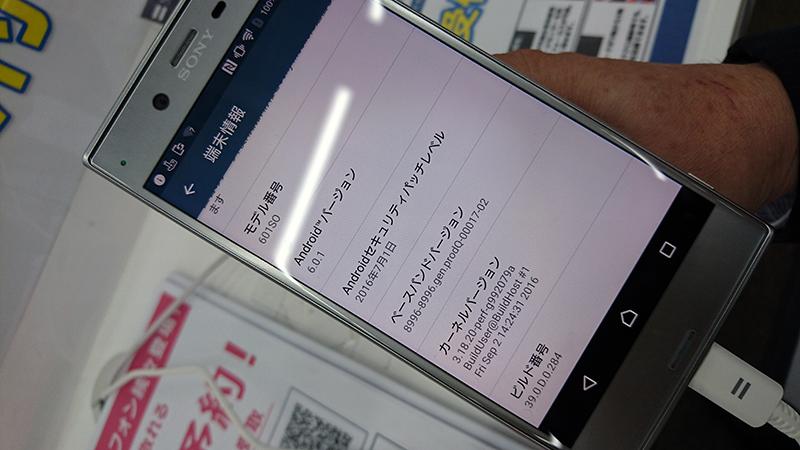 xz-1st-impression12