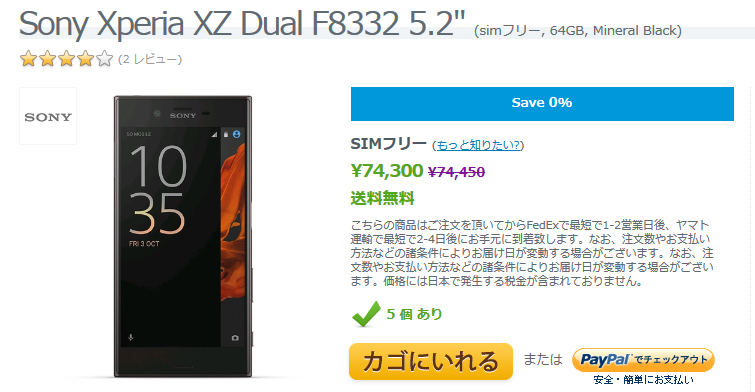 xz-price07