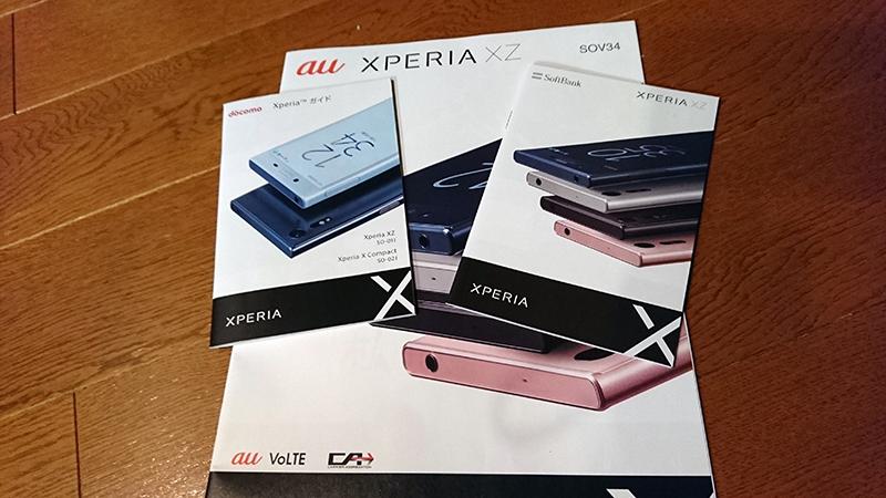 xz-price08