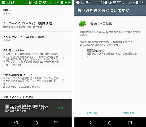 greenify10