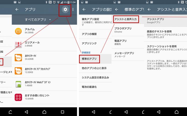 【Tips】ホームボタンをもっと便利に使うコツ - アプリを使ってもっと便利に!