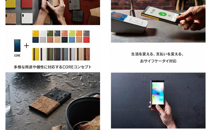 【ウワサ】新NuAns NEOはAndroid OS搭載で5月31日発売!