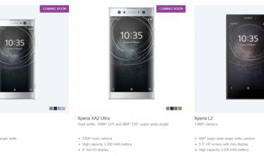 【Xperia XA2/XA2 Ultra】CES2018 ソニーカンファレンスに向けて新Xperiaが先行発表!